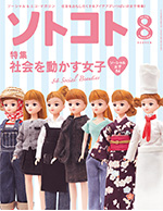 cover_201308
