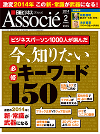 cover_associe