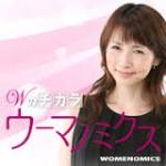 bs_japan