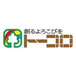 株式会社トーコロ