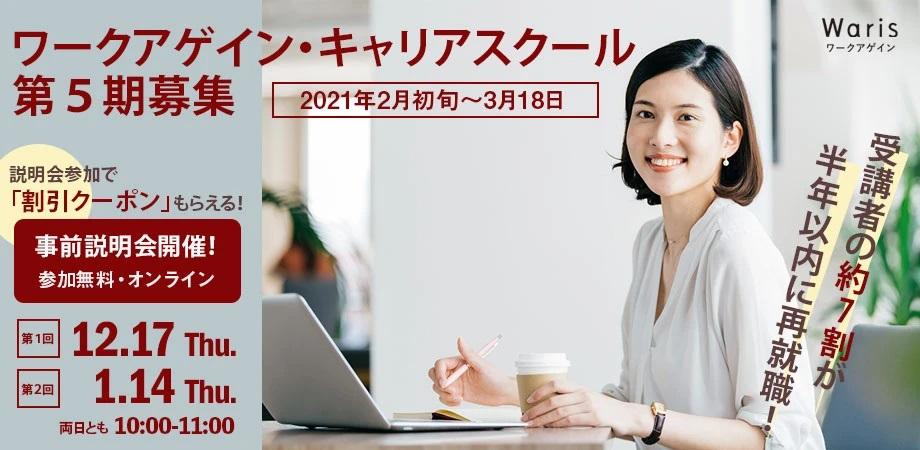 201117_wa_2