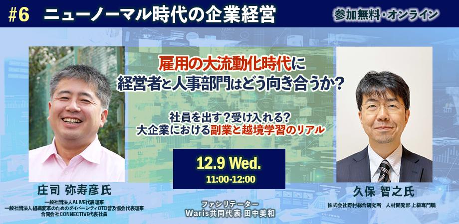 event1209